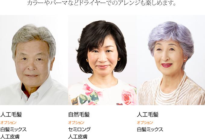 メンズ182,000円(税込)